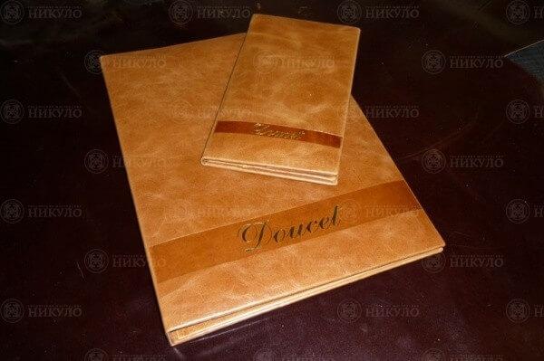 Кожаные папки меню